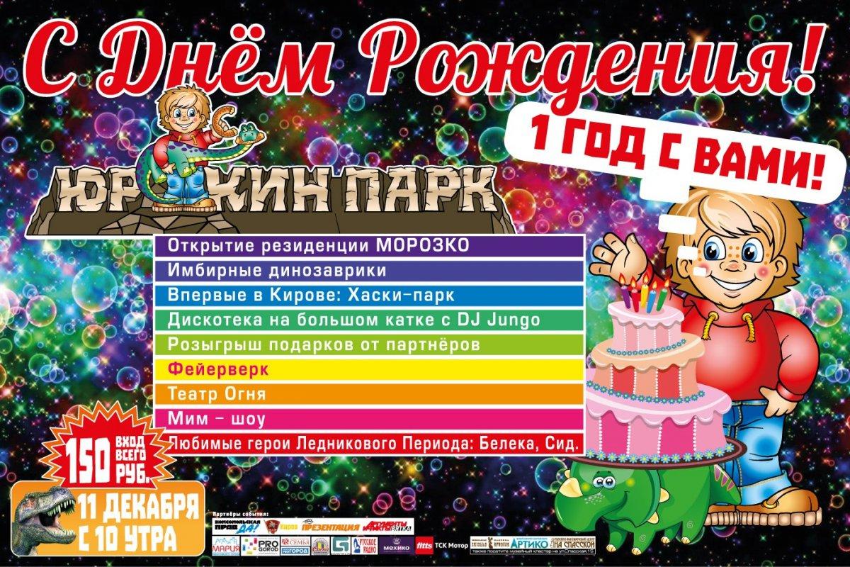 В Российской Федерации стартовали продажи русскоязычной версии 8-ой книги оГарри Поттере