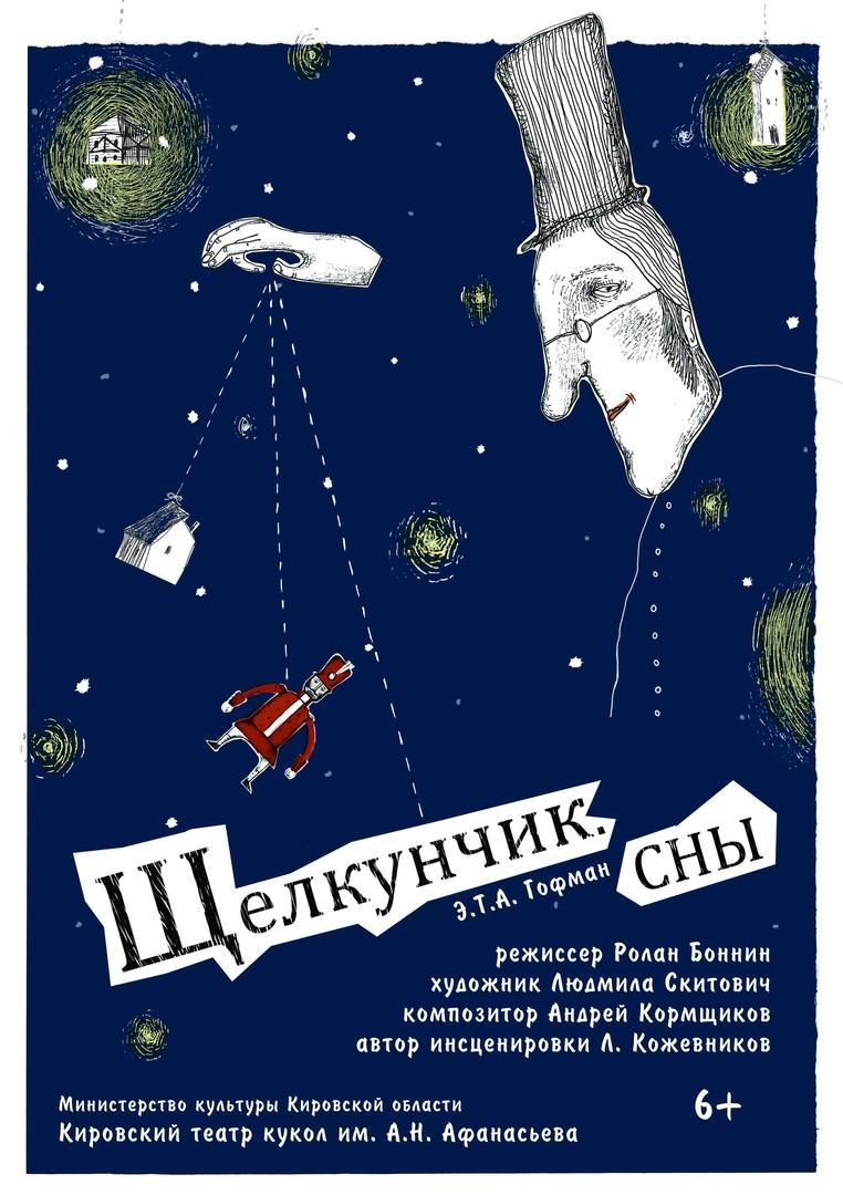 билеты на концерт опен кидс в новосибирске