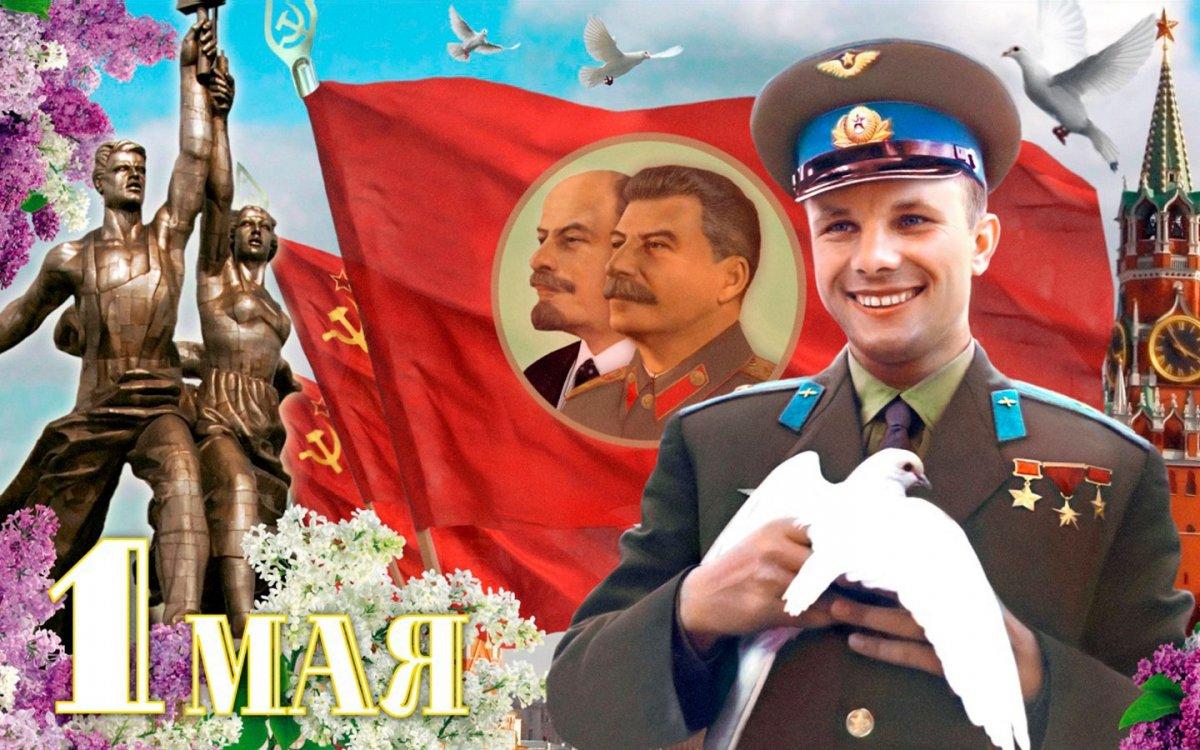 Для, 1 мая открытка ленин