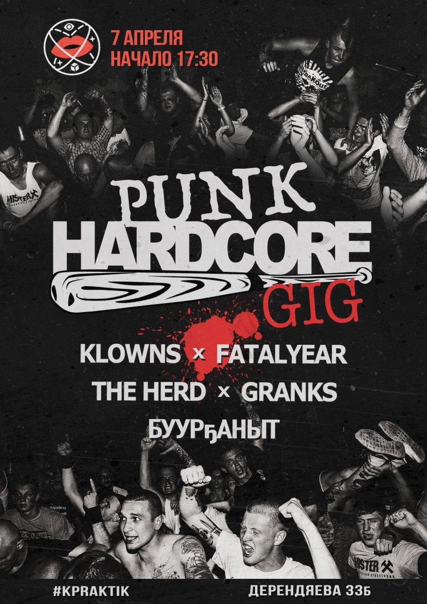 Hardcore gig 6